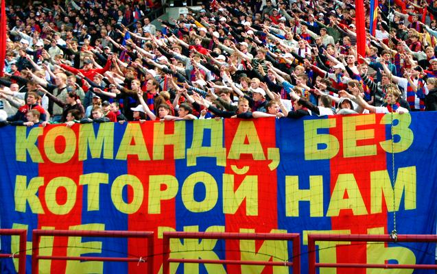 ЦСКА - Спартак, 12.08.2017